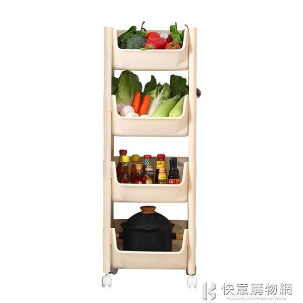 加厚蔬菜收納筐塑料廚房置物架落地多層收納架子家用特大號省空間 NMS快意購物網