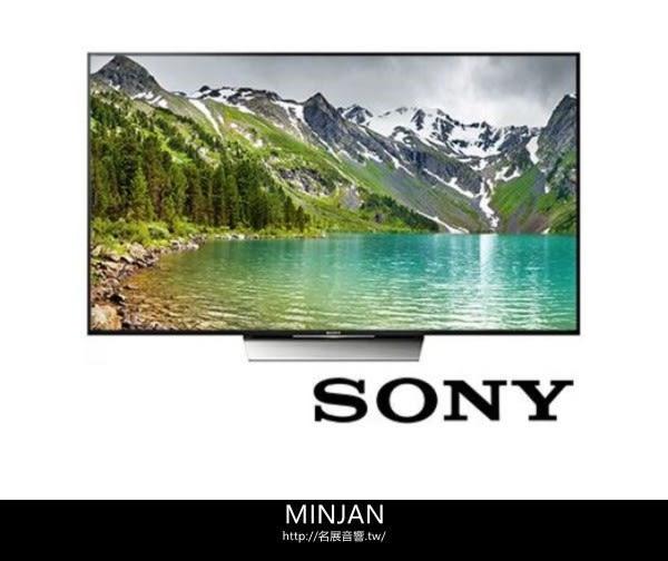 【贈高級線材】★SONY 43吋 4K 智慧連網 液晶電視 KD-43X7000E