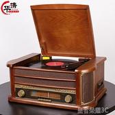 留聲機 留聲機復古客廳歐式黑膠唱片機仿古膠片唱盤機電唱機老式唱機YTL 免運
