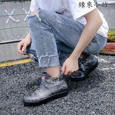 雨鞋男士夏季短筒低幫平底膠鞋
