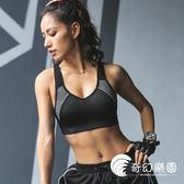 運動內衣-拼接美背運動內衣女夏速干瑜伽跑步訓練健身高支撐bra-奇幻樂園