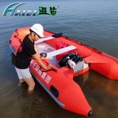HAIDI海笛救援沖鋒舟橡皮艇救生快艇皮劃艇充氣加厚釣魚船氣墊船NMS 小明同學