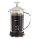 金時代書香咖啡  TIAMO 多功能法式玻璃濾壓壺 300cc SGS合格  HG2109W