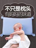 寶寶枕頭嬰兒枕小孩學生幼兒園0-1-3-6歲純棉透氣四季通用兒童枕