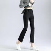 牛仔褲 微喇牛仔褲女2020秋冬新款彈力高腰顯瘦韓國東大門學生修身九分褲