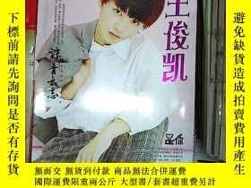 二手書博民逛書店Karry是你罕見王俊凱 完美青春Y203004