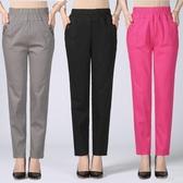 中年女士休閒褲外穿媽媽裝大碼全棉季高腰彈力中老年寬鬆女褲『小宅妮時尚』