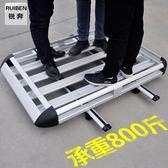行李架 汽車車頂行李架車頂行李框SUV專用通用貨架