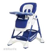 餐椅teknum寶寶餐椅可折疊多功能便攜式家用兒童嬰兒吃飯椅餐桌座椅子YXS 夢露