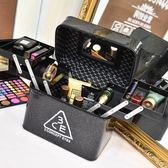 韓版化妝包大容量收納包 手提化妝箱四開盒旅行收納箱《小師妹》jk152