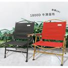 ADISI 望月復古椅 AS20033 ...