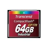 新風尚潮流 創見 記憶卡 【TS64GCF170】 64GB CF170 170X 150倍 工業用CF記憶卡 二年保固