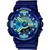 G-SHOCK 超人氣雙顯式撞色腕錶-藍X螢光綠(GA-110MC-2A)