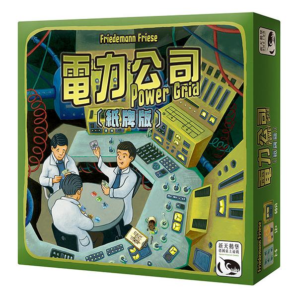 『高雄龐奇桌遊』 電力公司 紙牌版 POWER GRID CARD GAME  繁體中文版 正版桌上遊戲專賣店