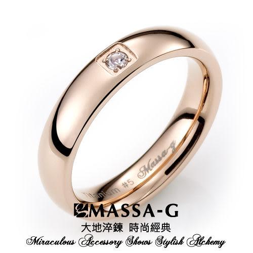 珍愛旅行 玫瑰金 鈦金戒 MASSA-G DECO系列