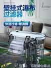 魚缸過濾器 魚缸過濾器小型三合一凈水循環過濾泵增氧家用瀑布式壁掛靜音水泵 快速出貨