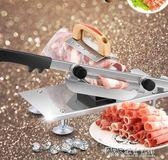 多功能牛羊肉切片機手動切肉機商用涮羊肉肥牛肉捲刨肉送刀片 探索先鋒