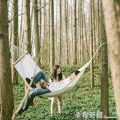 純棉帆布本白色吊床 帶木桿單人室內戶外休閒 成人野露營秋千攝影
