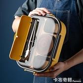饭盒分隔型不锈钢食堂打饭学生大容量上班族日式带餐具带盖便当盒 卡布奇諾