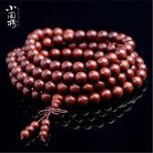 印度贊比亞小葉紫檀手串老料108佛珠手鏈男女金星血檀項鏈