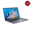 ASUS 華碩 X515MA-0031GN4120灰 15.6吋 窄邊框筆電 (N4120/4G/1TB HD/Win10)