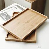竹木早餐托盤茶盤橡膠木長方形茶托盤水果盤長方形茶水盤餐廳托盤 享購