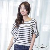 Victoria 斗篷式變化線衫上衣-女-藍白條-V65064