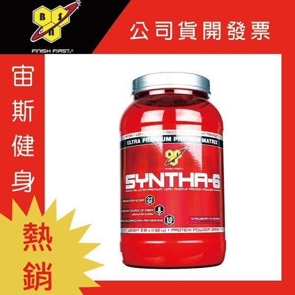 BSN Syntha-6 頂級綜合乳清蛋白2.91磅(草莓) 公司貨