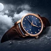 MIDO 美度 永恆系列午夜藍真鑽機械女錶-藍x咖啡錶帶/29mm M76003658