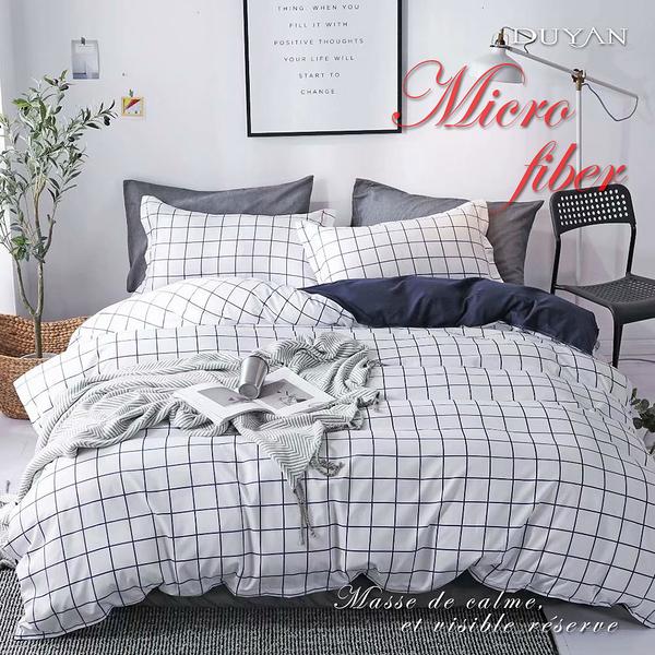 《DUYAN竹漾》天絲絨雙人加大床包三件組-夜藍小格子