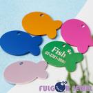 【Fulgor Jewel】富狗名牌 磨砂彩鋁 fish魚造型 客製寵物吊牌 名牌 狗牌 姓名牌 (免費單面刻字)