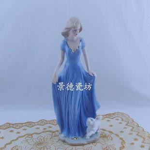 景德鎮 陶瓷器 創意工藝品 西洋美女擺件
