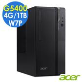 【WIN7電腦】Acer電腦 VES2730G G5400/4G/1TB/W7P 商用電腦