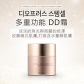 [現貨到!] 韓國 DEOPROCE 升級DD霜 40g 21自然米 23號深自然米【花想容】