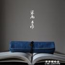 日式文藝復古捲簾筆袋男 鋼筆筆簾捲筆袋女大學生文具袋筆盒 果果輕時尚