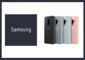 SAMSUNG GALAXY S9+ 原廠薄型背蓋_矽膠材質(台灣公司貨)