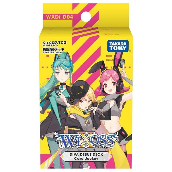 WIXOSS 戰鬥少女 WXDi-D04 預組套牌 Card Jockey_ WX16981