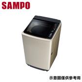 限量【SAMPO聲寶】18公斤 PICO PURE 變頻洗衣機 ES-KD19P-Y1