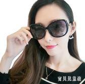 太陽鏡 2018偏光女潮大框圓臉防紫外線墨鏡 BF6377『寶貝兒童裝』