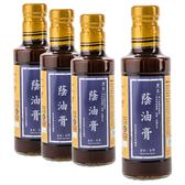 (組)在地純釀造-黑豆蔭油膏300ml 4入組