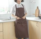 圍裙無袖棉麻布藝家居廚房成人工作服防油男女罩衣