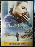 挖寶二手片-P83-023-正版DVD【被遺忘的孩子/The Search】-大藝術家導演(直購價)海報是影印