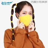 【618好康又一發】可愛保暖燈芯絨口罩活性炭防寒透氣