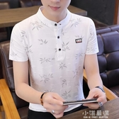 夏季新款男士短袖t恤純棉襯衫領半袖polo衫青年潮流大碼男裝上衣『小淇嚴選』