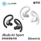 【94號鋪】JLab JBuds Air Sport 真無線藍牙耳機 (二色) (贈充電器+收納盒)
