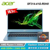 【Acer 宏碁】Swift 3  SF314-41G-R0H8 14吋 輕薄獨顯筆電 水藍色 【加碼贈MSI原廠電競耳麥】
