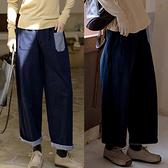 雙色洗水棉牛仔褲寬鬆直筒寬管/設計家 K210752