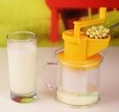 正品兒童手動榨汁機手搖豆漿機果汁機寶寶嬰兒攪拌粉碎器小麥草機 橙子精品
