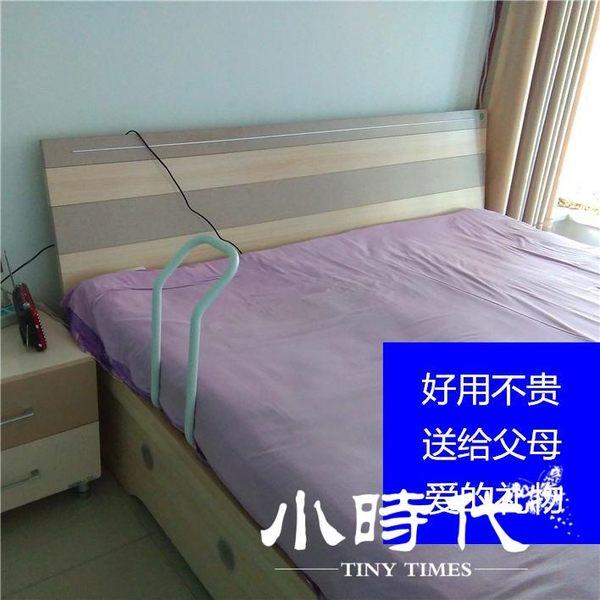 把手 老人床邊扶手護欄孕婦床邊扶手護欄老人起夜助力扶手起身板