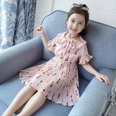 女童連身裙  女童連身裙夏裝兒童夏季雪紡童裝裙子女孩網紅洋氣公主裙 【宜室家居】